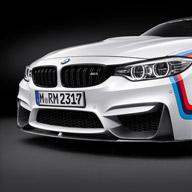 BMW 3 4 SERIES M3 M4 F80 F82 F83 GENUINE M FRONT BUMPER SIDE O//S RIGHT GRILL