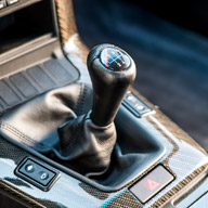 Shift Knobs Handles Amp Boots Bimmerworld