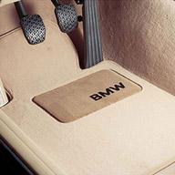 подлинные-bmw-напольные коврики-бежевый-bmw-логотип-heal-pad-sm.JPG